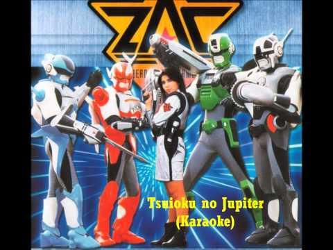 Cybercops- Tsuioku no Jupiter (Karaoke)