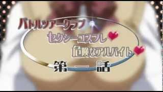 Ikkitousen   Great Guardians OVA 1