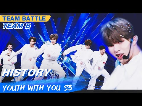 """Team Battle: """"History"""" (Team B) 