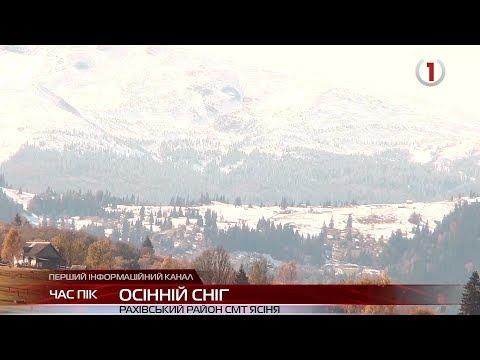 Сніг восени: вершини Карпат засніжило не на жарт