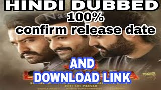 Jai Luv Kush Hindi dubbed| confirm release date|Download link