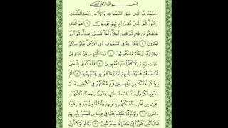 6. Al-'An`am - Ahmed Al Ajmi أحمد بن علي العجمي سورة الأنعام