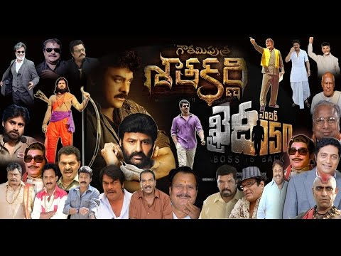 Thumbnail: GPSK & Khaidi 150 dialogues from tollywood celebrities By Imitation Raju
