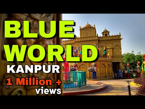 BLUE WORLD KANPUR | Ami Vlogs