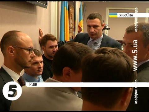 Засідання Київради: Мосійчук