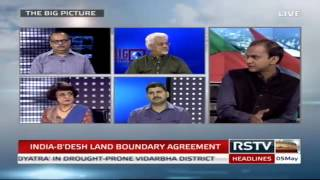 The Big Picture - India-Bangladesh Land Boundary Agreement
