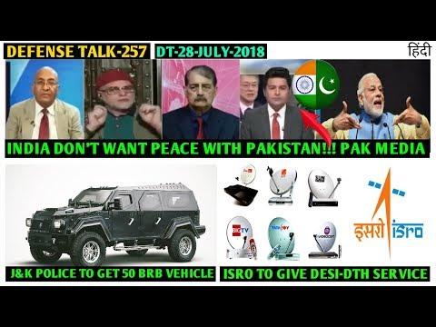 Indian Defence News:Pak Media on india,ISRO Desi DTH service,Desi Engine for T-90,50 BRB vehicle j&k