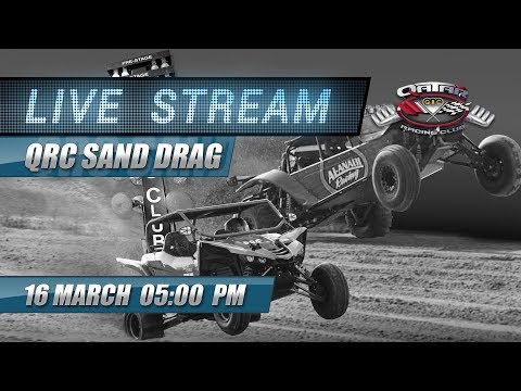 QRC Sand Drag Competition - Friday 16th of March 2018