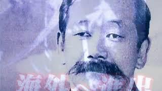 柔道創始者・・・嘉納治五郎