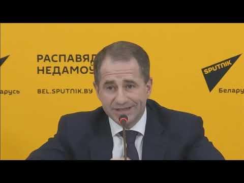 Пресс-конференция Посла России в Беларуси 18.03.2019