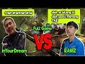 Inyourdream Phantom Lancer Ft Iceiceice Vs Ramz Full Gameplay Masteran(.mp3 .mp4) Mp3 - Mp4 Download