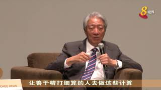 张志贤:区域全面经济伙伴关系协定 不是数字游戏