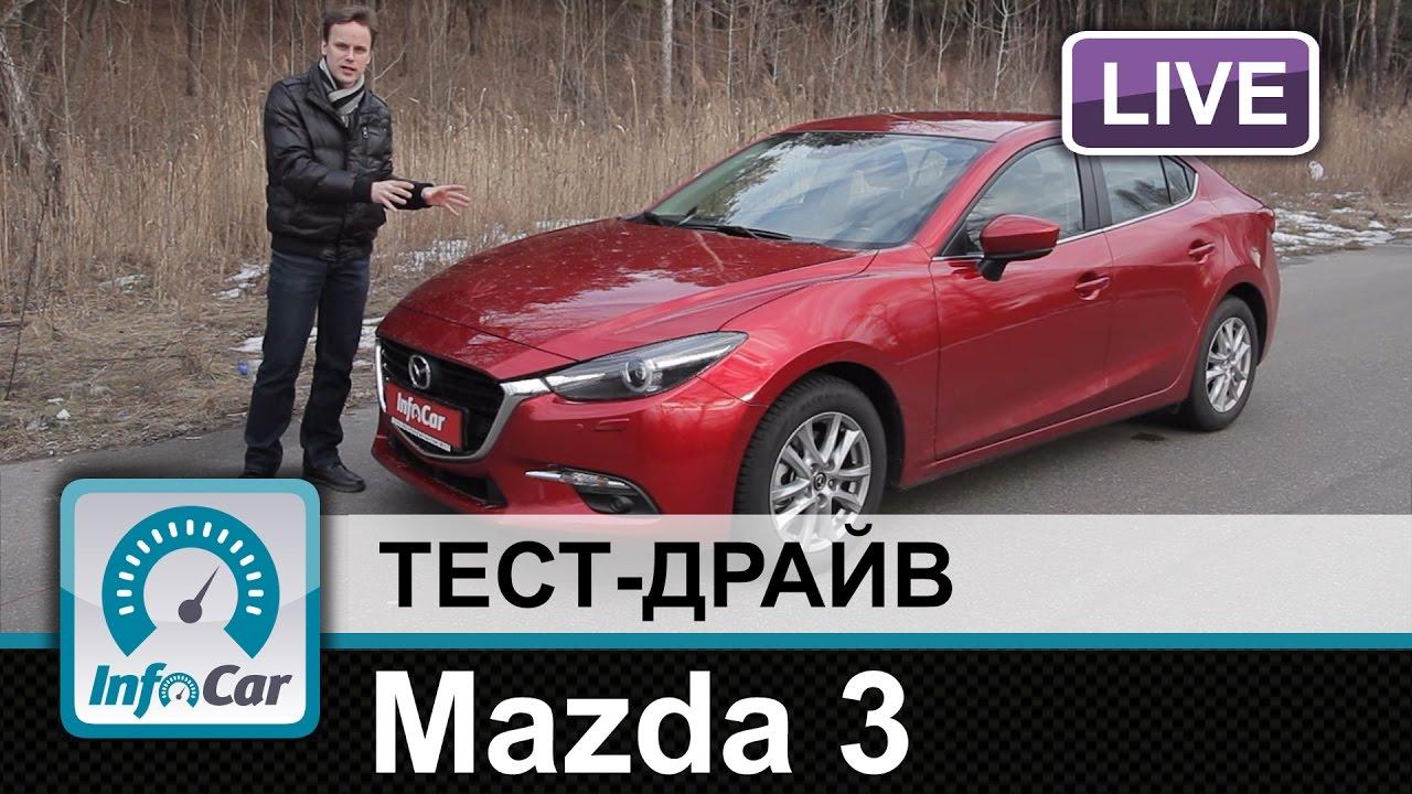 Mazda 3 - тест-драйв InfoCar.ua (обновленная Мазда 3)