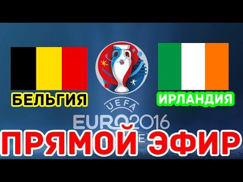 Спартак — Уфа смотреть онлайн прямая трансляция матча 5