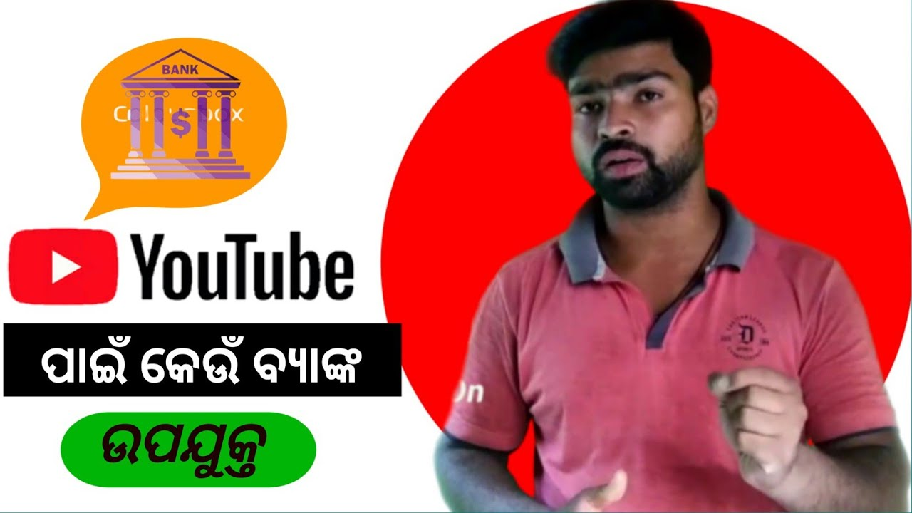 Download Which Bank Is Best For Youtube Payment