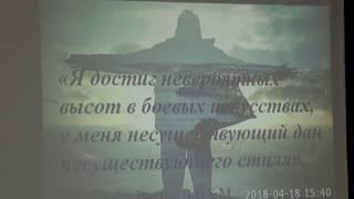00085 Брыкин Сергей. Калейдоскоп мудрости