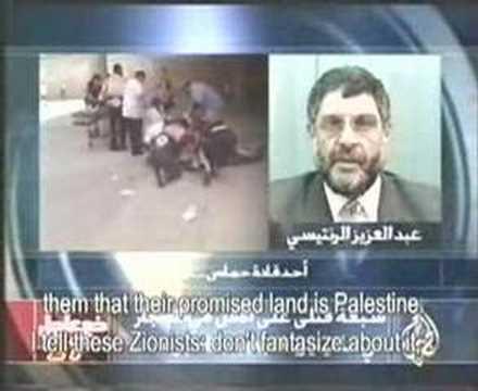 Hamas Spokesman Abd al-Aziz al-Rantisi on al-Jazeera