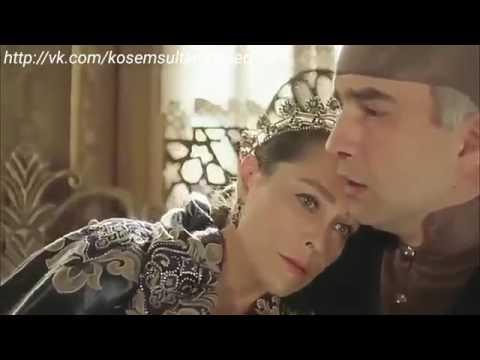 Смерти сериала Великолепный век: Кёсем Султан. 1 сезон.