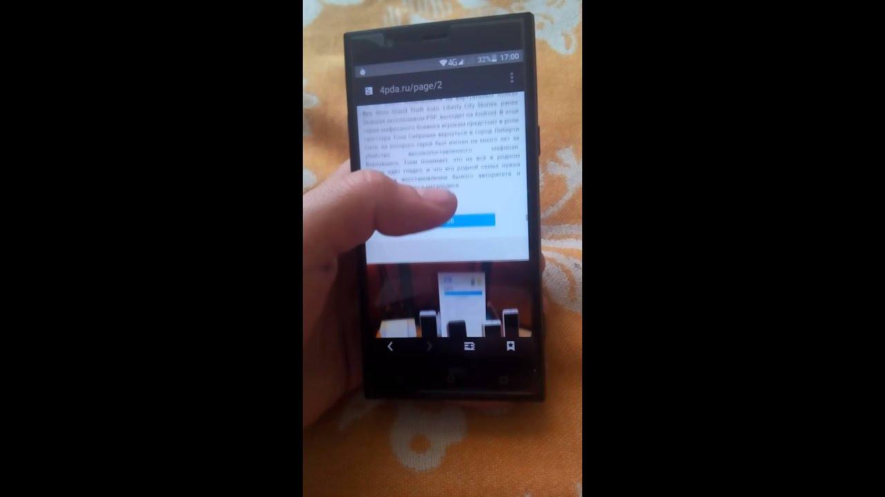 Highscreen boost 3 pro black купить недорого в интернет магазине производителя|читать отзывы на хайскрин буст 3, купите смартфон с большим.