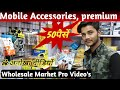 Mobile Accessories Wholesale Market in delhi !!  Mobile bazaar delhi