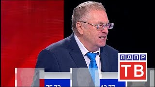 Жириновский: Грудинин - колхозник! Как он может управлять страной?