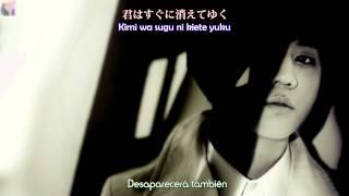 Beast On Rainy Days Japanese Version Sub Esp / Kanji / Romaji