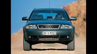 Анонс!  AUDI A6 [C5] Allroad / Вибір Авто