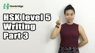 Chinese HSK Level 5: Writing Part 3 - Picture Writing