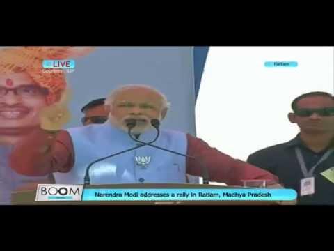 Narendra Modi Rally in Ratlam, MP