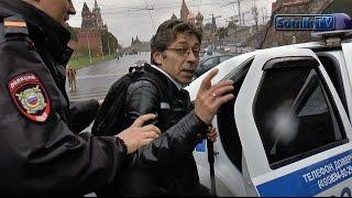 SOTNIK-TV ЗАДЕРЖАЛИ У КРЕМЛЯ