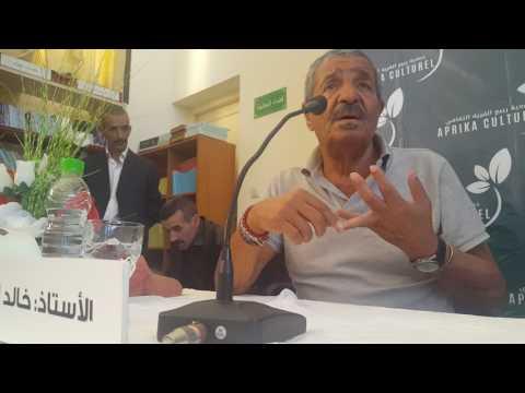 الجامعي: من يريد التغيير في المغرب عليه دفع الثمن
