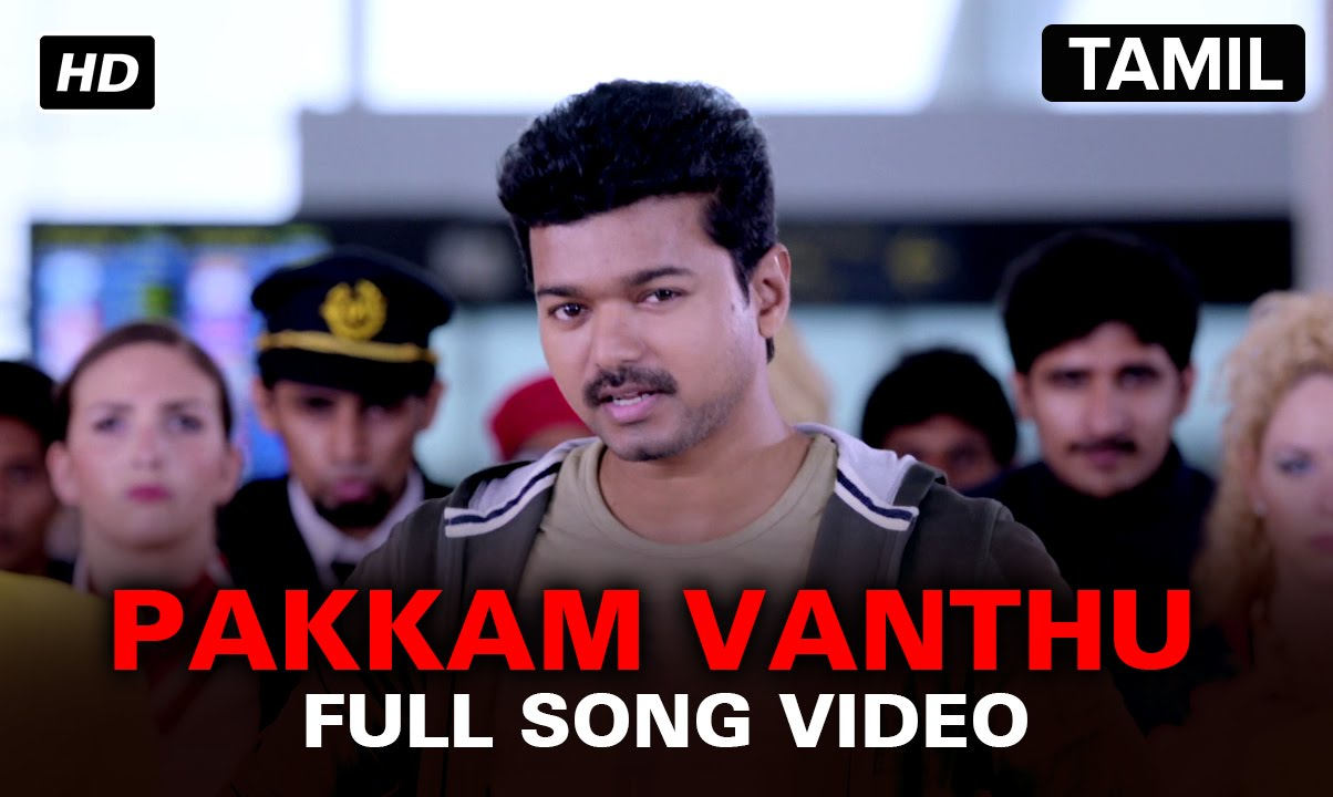 Download Pakkam Vanthu   Full Video Song   Kaththi   Vijay, Samantha Ruth Prabhu   A.R. Murugadoss, Anirudh