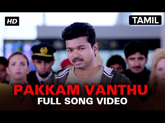 Pakkam Vanthu Lyrics Pdf
