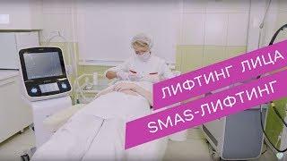 Аппаратный SMAS лифтинг Doublo HiFu