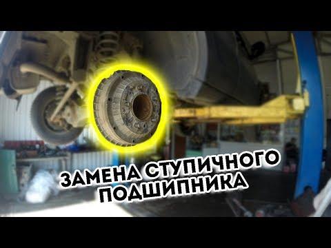 Chevrolet Niva (2011). Замена заднего ступичного подшипника | АВТОПОМОЩЬ