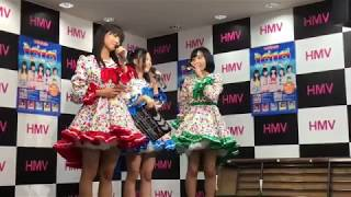 つりビット リリイベ動画レクチャー あゆ名古屋編 171028.