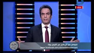 بالفيديو.. المسلماني يعلق على انفجار المحطة النووية الفرنسية