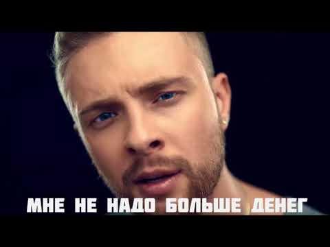 Егор Крид - СемьяСказала
