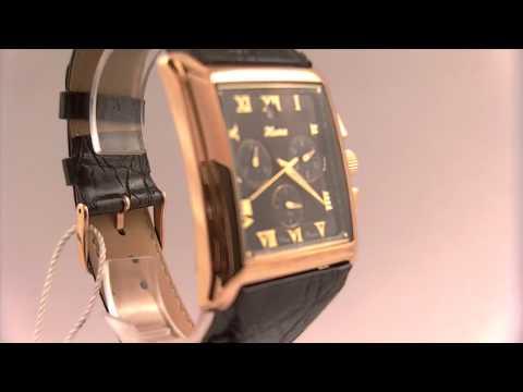 Мужские наручные часы НИКА - 1064.0.1.61