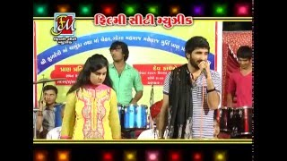 Gaman Santhal New Song 2016 | Tari Paghdiye Man Maru | Gujarati Garba Song | DJ Ramel No Hero