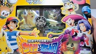 포켓몬카드 썬문 지우 피카츄GX VS 로켓단 따라큐GX! 일본판 30장 구축덱!  | 훈토이TV