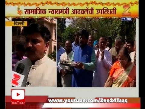 New Delhi | Shivsena | MP To Damand | National Holiday On Gudi Padwa