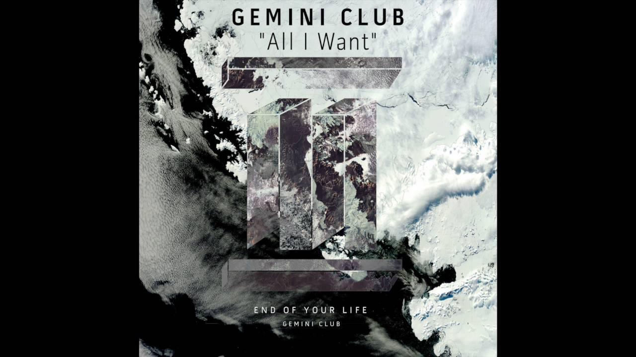 gemini-club-all-i-want-gemini-club