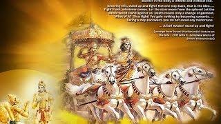 Avakto | Bhagavad Gita Shlok