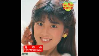 森尾由美 - 森尾由美   – Forever Idol Best Series 1989 Yumi Morio - ...