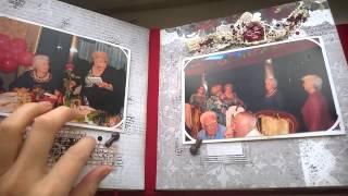 Альбом на годовщину свадьбы, скрапбукинг