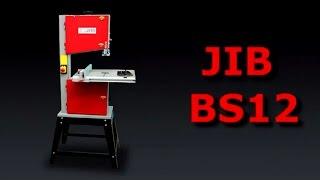 Ленточная пила JIB BS12