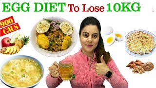 Hi friends! with this egg diet plan for fast weight you can lose 10kg in 10 days. is a high protein and low-calorie which will definitely he...