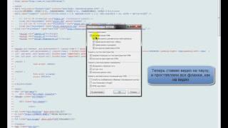 видео Профилирование кода в WordPress