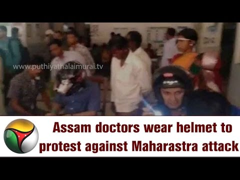 Assam doctors wear helmet to protest against Maharastra attack